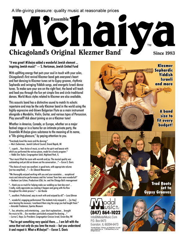 Ensemble M'chaiya One Sheet Brochure. Click to download printable PDF file. Copyright 2016, Modal Music, Inc. (tm). All rights reserved.