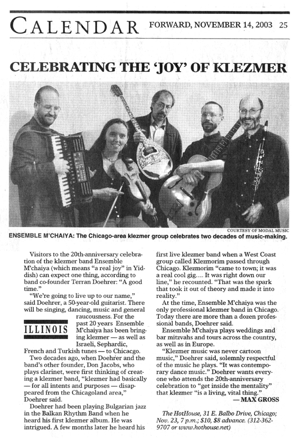 Image of the Forward magazine November 14, 2003 clipping about the twentieth anniversary of the Ensemble M'chaiya (tm).
