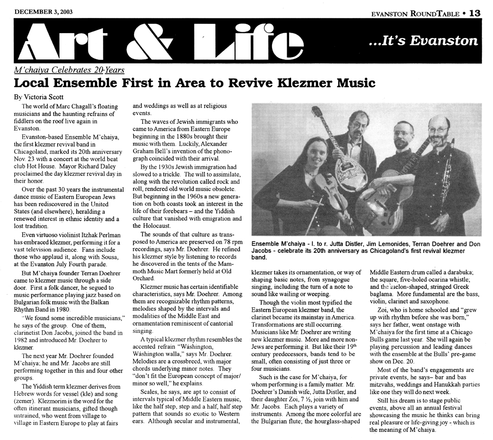 Image of the Evanston Round Table newspaper December 3, 2003 clipping about the twentieth anniversary of the Ensemble M'chaiya (tm).
