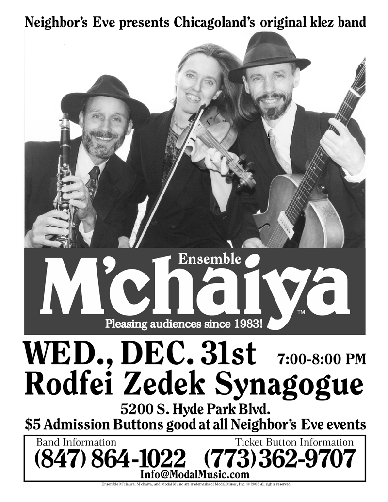 Image of Ensemble M'chaiya (tm) poster for a New Year's concert in Hyde Park on Chicago's South Side. © Modal Music, Inc. (tm) All rights reserved.