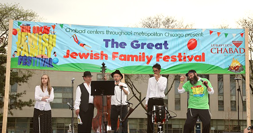 Image of Ensemble M'chaiya (tm) starting a sound check at the Chabad festival in Skokie, IL. © 2011 Modal Music, Inc. (tm) All rights reserved.