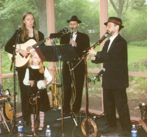 Image of Ensemble M'chaiya (tm) at Caryl Thompson's 90th birthday May 2003 – same porch. © 2013 Modal Music, Inc. (tm) All rights reserved.
